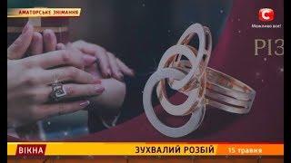 Зухвалий розбій – Вікна-новини – 15.05.2018