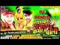Parchhawan Me Patar Kamar Wali Dj mp3 song Awadhesh Premi Mithu Marshal verma music bhojpuri