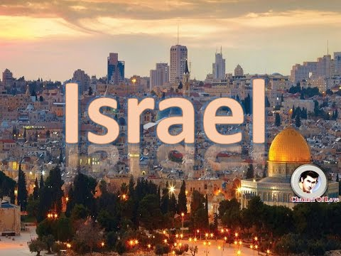 Visit  to Israel  | Beautiful places travel world or earth #009