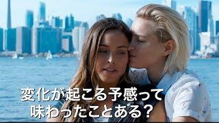 禁断の恋、自信たっぷりな態度で誘惑してくるエリカ・リンダー/映画『アンダー・ハー・マウス』予告編 thumbnail