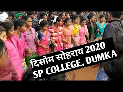 Download दिसोम सोहराय पोरोब 2020🔥🔥SP College,Dumka ll New Santali video 2020