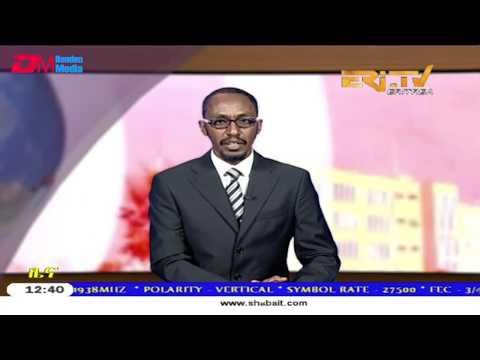 ERi-TV, Eritrea - Tigrinya News for March 13, 2019