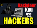 Hackers Ka Backdoor ?/ Backdoor kya hota hai / Simply Explained in Hindi