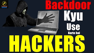 Hackers Ka Backdoor ?/ Backdoor kya hota hai / Simply Explained in Hindi