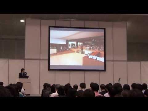 第17回図書館総合展「アクティブ・ラーニング最前線」 ~金剛プレゼンテーション
