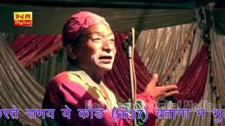 Best Nach Comedy    Bhojpuri Jokar Deshi Nach Party    Dehat Digital Zone
