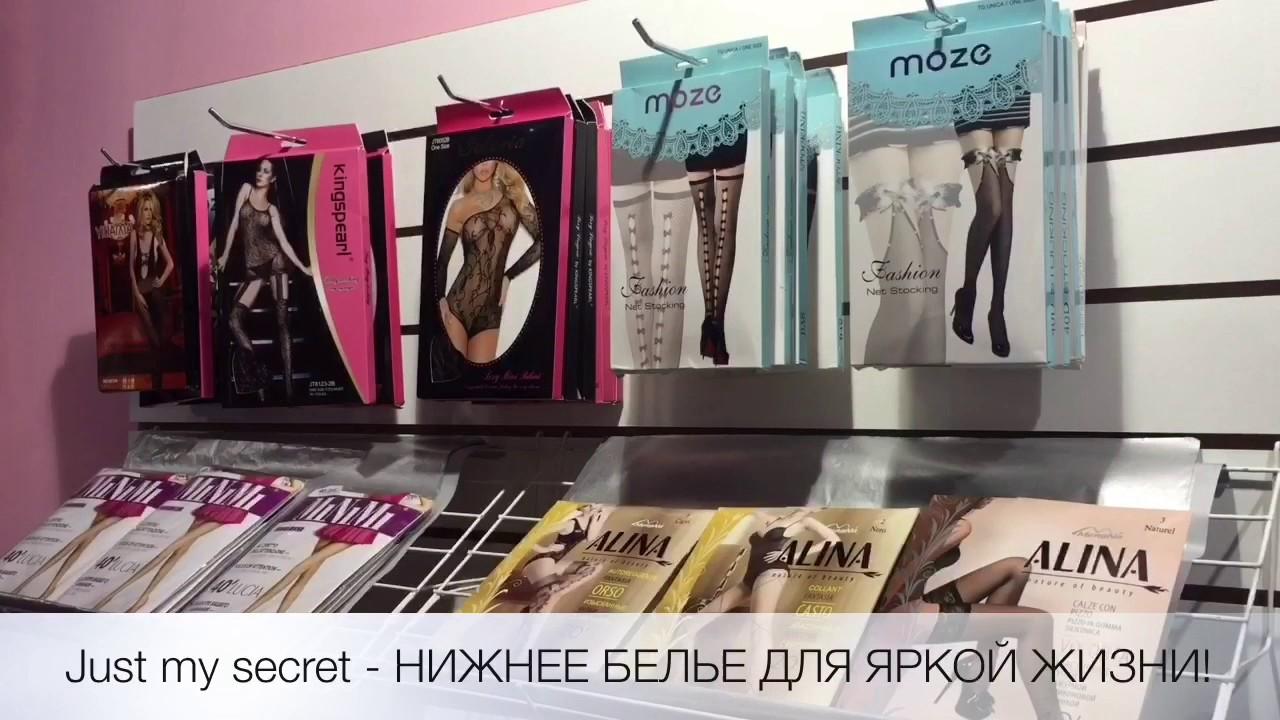 Магазина женского белья реклама выкройка белья женского для начинающих