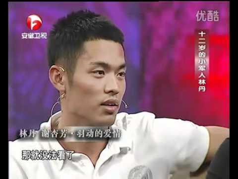 Lin Dan & Xie Xingfang interview by Lu Yu You Yue