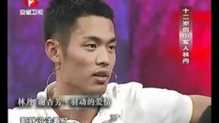 lin dan xie xingfang interview by lu yu you yue