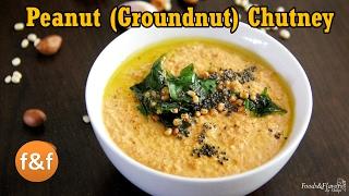 Peanut Coconut Chutney | घर पर बनाये स्वादिष्ट चटपटी मूंगफली नारियल चटनी | Dosa, Vada Idli Chutney