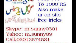Adsense in urdu / Hindi, Seo pakistan ,Earn money job seo also free btaya jay ga