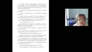 Специфика и особенности обучения второму иностранному языку в средней школе  Общая характеристика