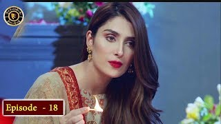 Koi Chand Rakh Episode 18 - Top Pakistani Drama