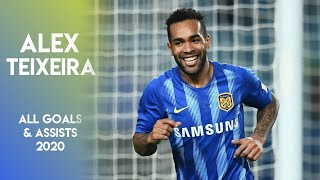 Alex Teixeira ● Season 2020 ● All goals & assists ● Jiangsu Suning ● Chinese Super League
