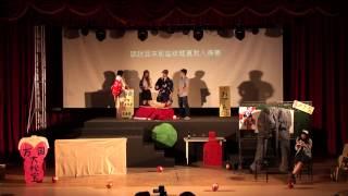 國立台灣大學日本語文學系第十八屆畢業公演《夜は短し、歩けよう乙女》