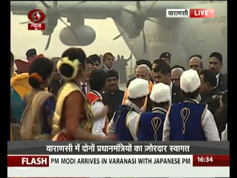 PM Modi arrives Varanasi with Japanese PM Shinzo Abe