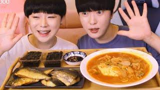 직접만든 김치국에 생선구이 먹방
