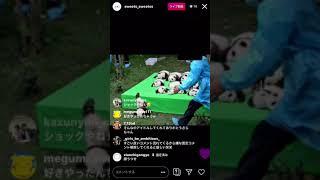 sara #takei #インスタ #ライブ #ドラ1 #ドラフト 会議第1回 #nmb48 #nmb #oosaka #artist #musician #japan #nihon #nippon #日本 #大阪 #東京 #tokyo #さららん ...