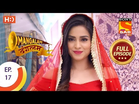 Mangalam Dangalam - Ep 17 - Full Episode - 5th December, 2018 thumbnail