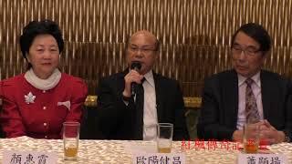 20170505, 華商網絡, 紅楓傳奇, 記者會
