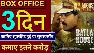 Batla House 3rd Day Collection, Batla House Box Office Collection Day 3,John Abraham, Mrunal thakur