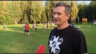 27 08 2019 Моя Удмуртия Инфоканал Новости спорта
