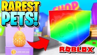 ROBLOX PET SIMULATOR: RAREST - BEST PETS?! [TIER 11 OPENING x10]