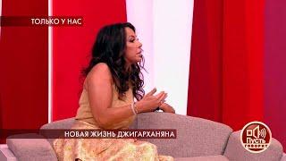 """""""Возле вас сидит патологическая лгунья"""",  - слова об Ольге Казаченко"""