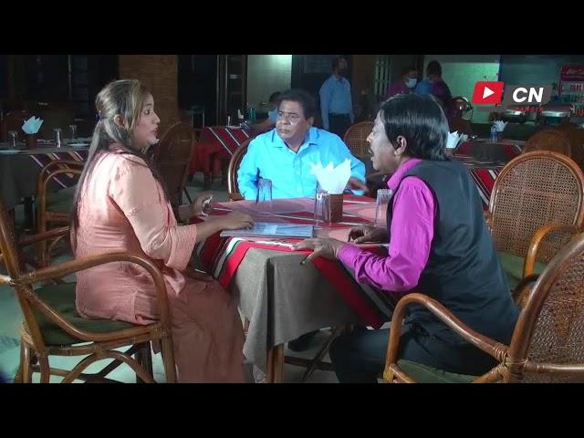 CN Bangla TV Live