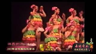 槟城菩提小学舞蹈学会