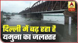 Yamuna Continues To Flow Over Danger Mark  Abp News