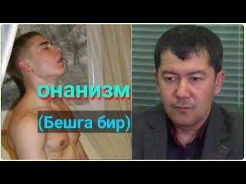 Хайрулла Хамидов 5 га 1 КИМЛАРНИНГ АМАЛИ БЎЛГАНИ ХАҚИДА