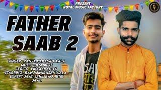 Father Saab 2 | Ranja Karasan Aala, Expert Jaat, Sahil Rao | New Haryanvi Songs Haryanavi 2019 | RMF