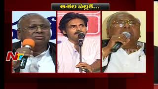 Pawan Kalyan Counters to V Hanumantha Rao Comme...