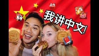 White Girl Learning Chinese (Mandarin) | LONDON VLOG