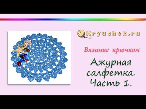 PK_интересные салфетки - Осинка