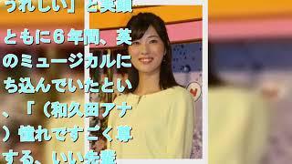 """「おはよう日本」土日キャスターに5年目・石橋アナ抜てき「名前も""""あさ""""ですし」"""