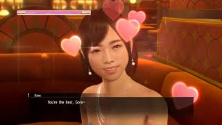 Yakuza 0 (Story) Sub-stories : Club Sunshine - Mina Story