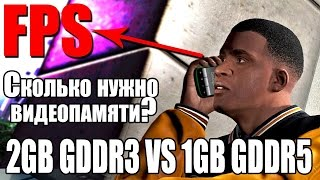 gta v gts 450 vs hd 7750 graphics card comparison 2gb gddr3 vs 1gb gddr5