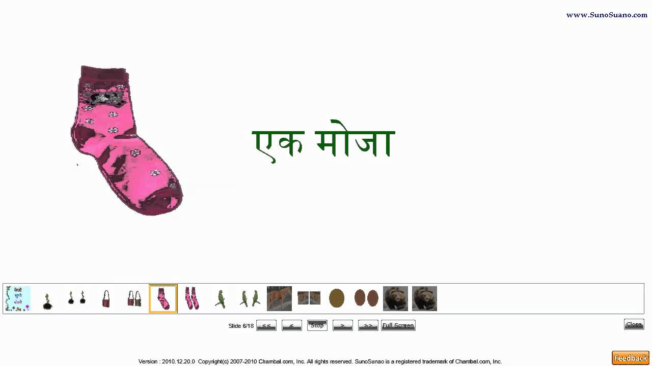 hight resolution of Free Hindi worksheets : worksheet # 3.4.3 @SunoSunao.com - YouTube