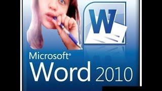 Учимся набирать красивые тексты в Microsoft Word 2010