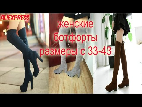 Сапоги saint lauren замшевые серые. Всей москве в поисках требуемой обуви, то купить ботфорты женские в интернет-магазине достаточно просто.