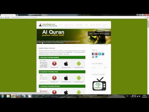 Holy Quran In All Languages ( Download PDF )