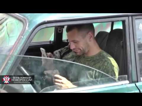 Горловка Ополчение Армия ДНР в ожидании Артудара со Стороны ВСУ Посление Новости