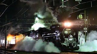 蒸気機関車 令和元年(新しい時代へ) Steam Locomotive 2019 From early summer to winter