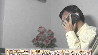 「早子先生、」松下奈緒「髪を切って」変わったこと 「テレビ番組を斬る...