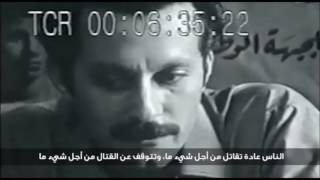 A conversation between the sword and the neck  - Ghassan Kanafani
