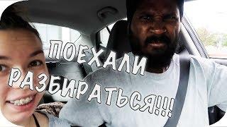 VLOG   Больница Разбираем ПОЛ В ВАННОЙ и Беременные ПОКУПКИ   July 9-10, 2017