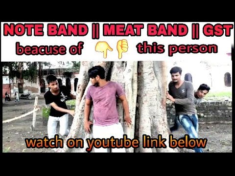 BEHIND THE RESON OF-  GST-  MEAT BAND-  NOTE BAND   best funny comedy video 2017