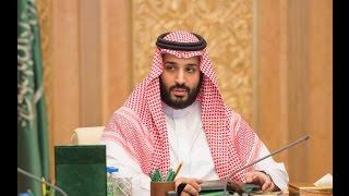 محمد بن سلمان: لا حديث مع إيران قبل تغيير سياستها